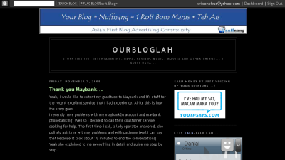 [our+blog+lah.png]