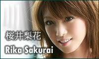 Rita Sakurai