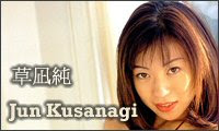Jun Kusanagi