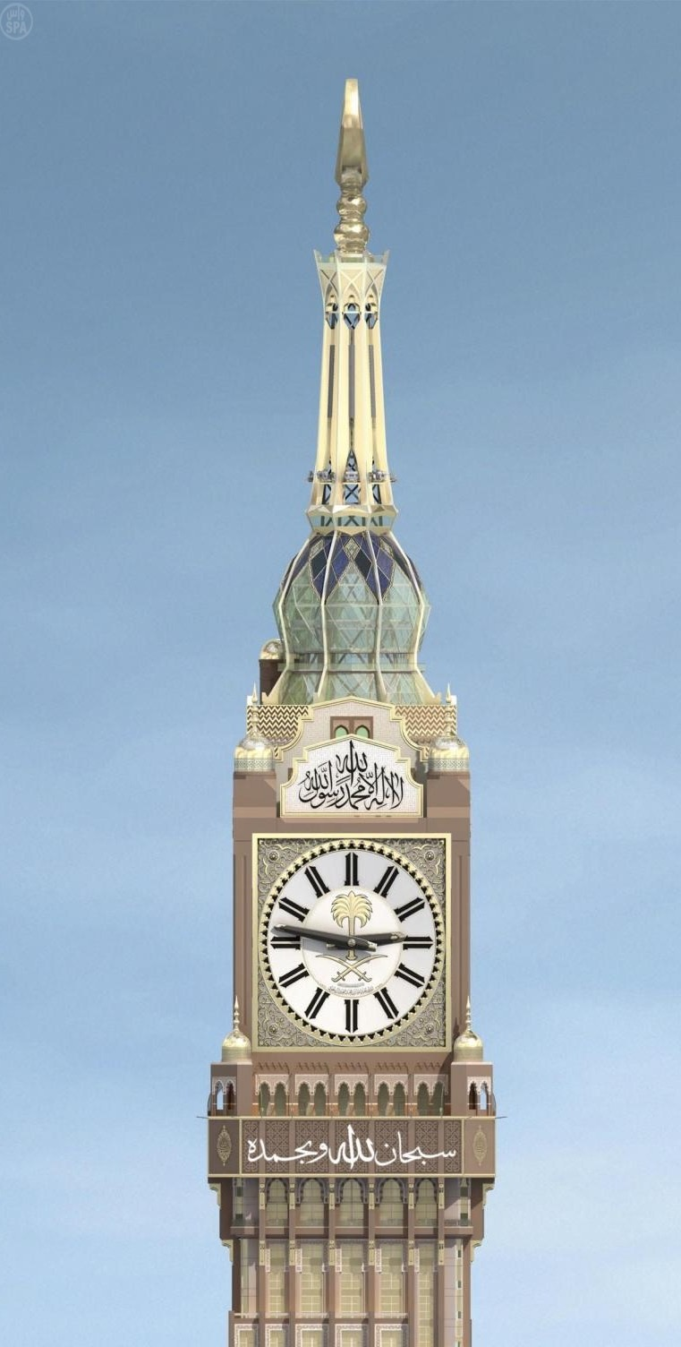Mecca Clock Tower: largest, tallest and the biggest - 18 ...