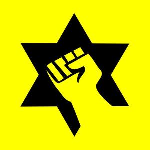 Kach symbol