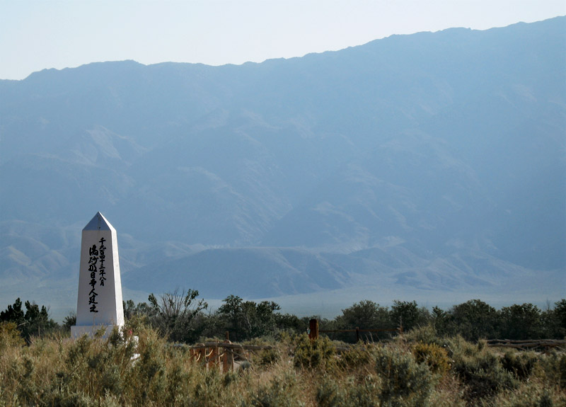 Manzanar monument; click for previous post