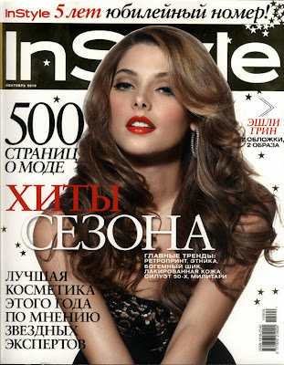 Ashley Greene InStyle Russia September 2010