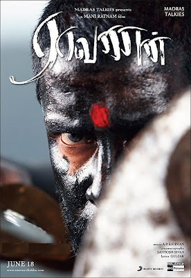Vikram in Ravan movie stills
