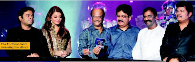 Endhiran Audio release function photos