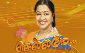 Radhika's Chellama