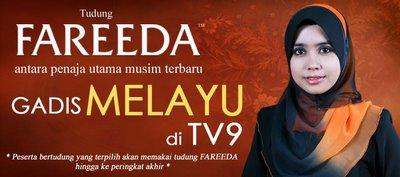 PENAJA GADIS MELAYU TV9