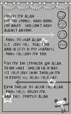 This is our Dua