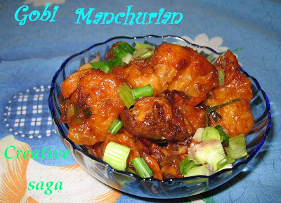 gobi manchurian
