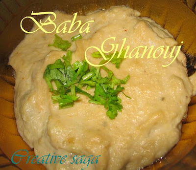 middle eastern baba ghanouj