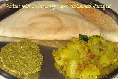 dosa breakfast