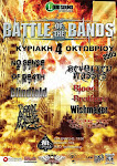 Battle of the Bands 4/10 @ An Club