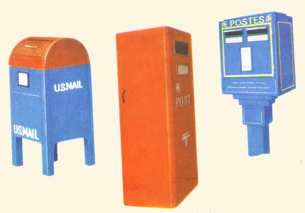 Historia filat lica los buzones de correos - Buzones de correos madrid ...