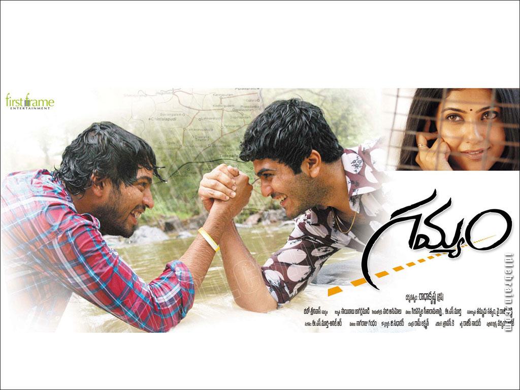 Telugu movie gamyam