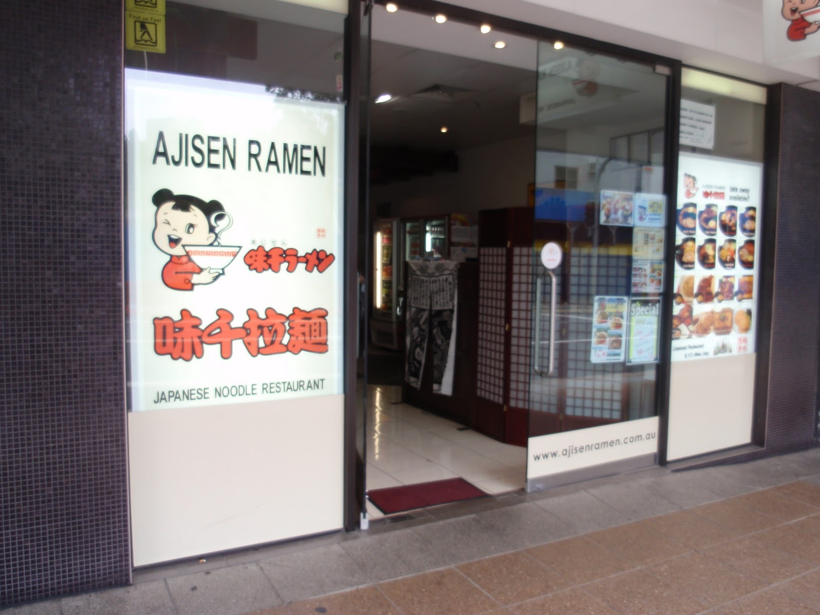 according to their website there are many different types of ramen soup bases ajisen ramen s. Black Bedroom Furniture Sets. Home Design Ideas