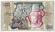 uang 1952