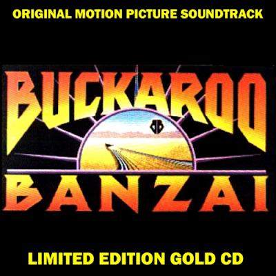 Michael Boddicker - Buckaroo Banzai soundtrack (BBCD-008 bootleg) cover