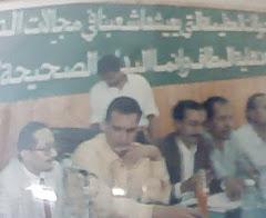مؤتمر بتعز اليمنية89 من اجل الوحدة
