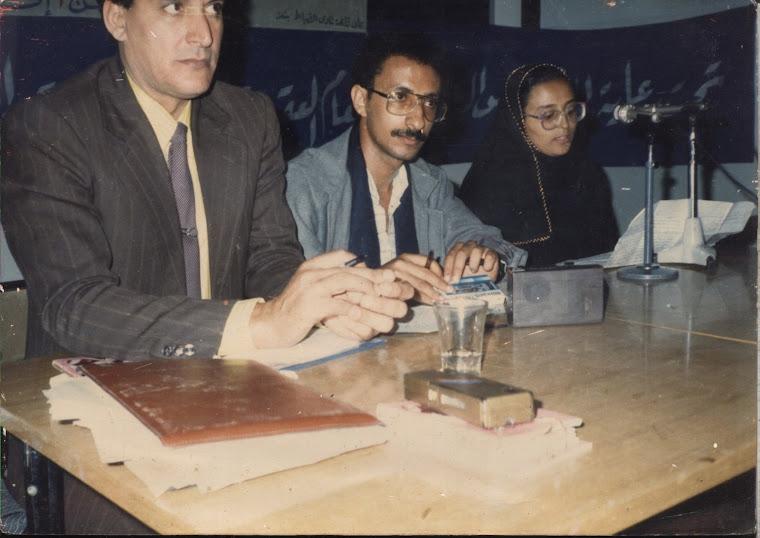 عام 86 فى اليمن مشاركا فى مهرجان فنى