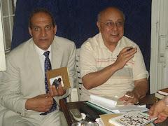 مع عمى سيد حجاب فى دار ميريت