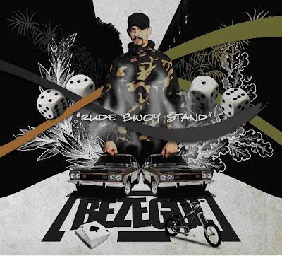 Souljah Clique The Souljah Clique Presented By Kelz - Increase The Peace - The Weapon Amnesty Album
