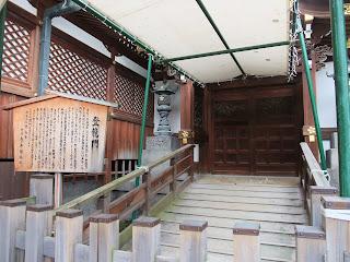 大阪天満宮の登竜門