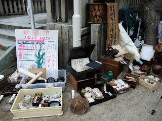 大阪天満宮の骨董市の写真