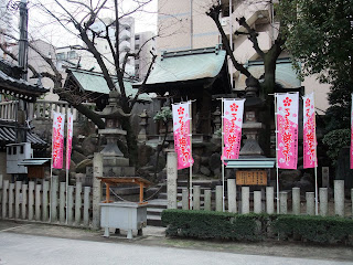 大阪天満宮の梅まつりの幟