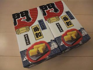 舟和本店の芋ようかんの包装