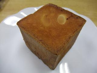 ブランジュリ タケウチのアールグレイのクリームパン