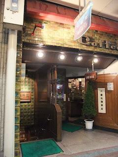 六曜社珈琲店の店構え