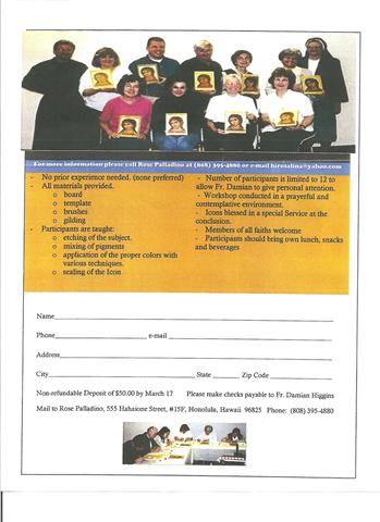 Fr Damien Icon Class Registration Form