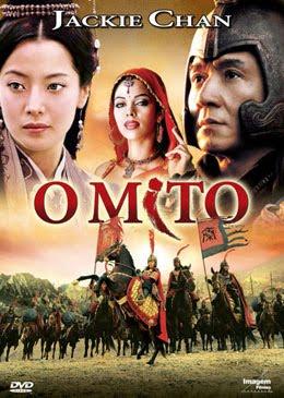 O Mito (2005)