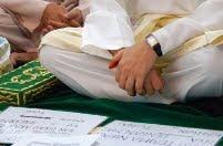 draft-ruu-nikah-siri