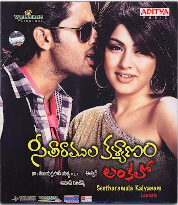 nomu telugu movie mp3 songs