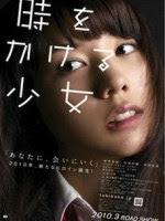 Time Traveller (2010) Japanese