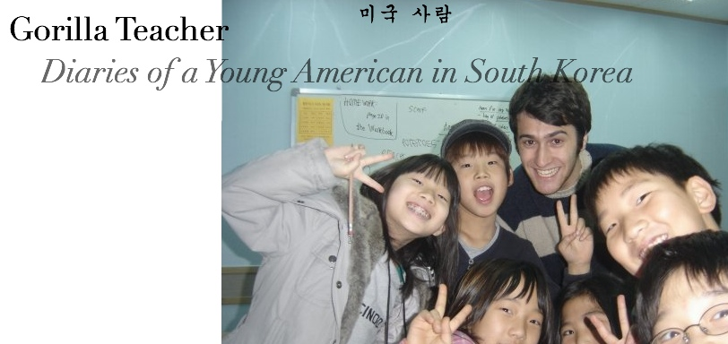 Gorilla Teacher: Diaries of a Young American in South Korea