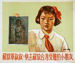 Poster chino
