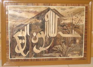 Lukisan Pelepah Pisang, unik...dan bernilai seni tinggi