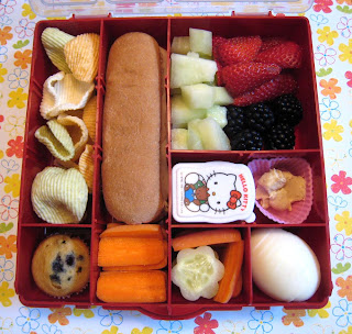 what 39 s for lunch at our house bento for. Black Bedroom Furniture Sets. Home Design Ideas