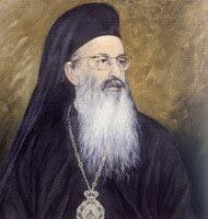 Αρχιεπίσκοπος Αθηνών Ιερώνυμος Α΄ (Κοτσώνης)