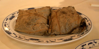 mixed meat and glutinous rice wrapped in lotus leaves