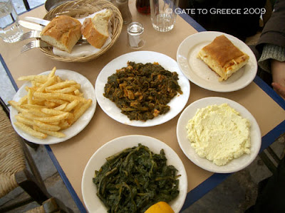 Greek supper