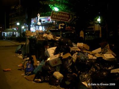 Athens Garbage
