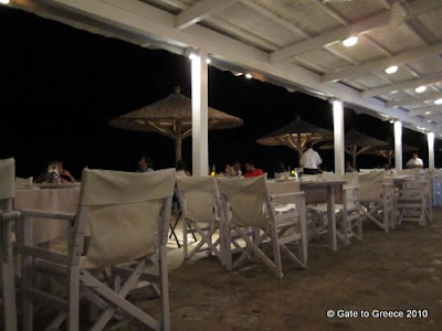 Sunset Restaurant, Hydra