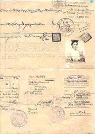 Tibetan Passport issued by the sovereign Nation of Tibet.