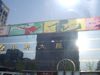 Ipod ad in Beijing