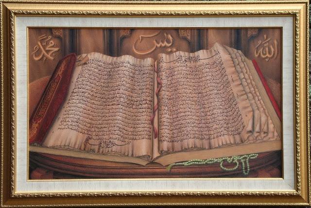 """lukisan kaligrafi surat""""yasin""""karya nyardiman,80x120cm include frame ..."""