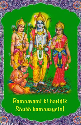 Sri Rama Navami Festival 2009 Sms, Greetings and Wishes