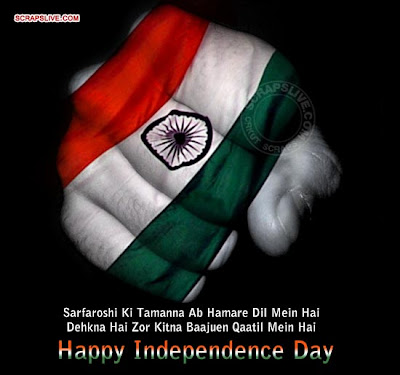Independence day Orkut Scraps, 15th Aug Orkut Scrap India